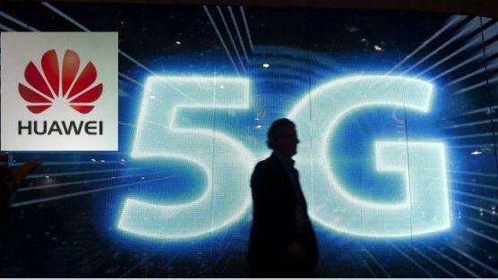 华为携手思科、新西兰移动运营商展示分离5G网络
